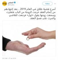 【海外発!Breaking News】新郎に侮辱された新婦、夫婦となった3分後に離婚(クウェート)