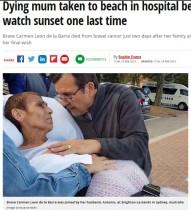 【海外発!Breaking News】「夫とビーチで夕焼けが見たい」 末期がんの女性の最期の願いが叶えられる(豪)