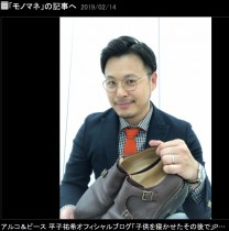 【エンタがビタミン♪】アルピー平子、3年半ぶりにブログを再開 男性ファンの涙の訴えで