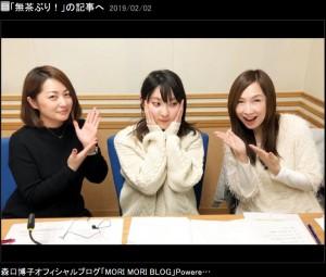 【エンタがビタミン♪】家入レオ、森口博子のラジオ番組でデュエットをムチャ振りされる