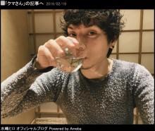 【エンタがビタミン♪】水嶋ヒロ、毛玉だらけのセーターで外食へ? 「変な人過ぎるでしょ!」と否定
