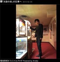 【エンタがビタミン♪】稲垣吾郎『半世界』舞台挨拶で老舗映画館へ 「若い頃、ミニシアターによく通った…」