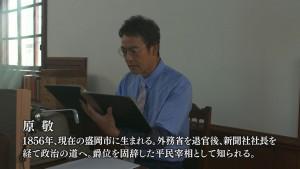「偉人局」の局員も演じる村上弘明