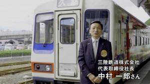 動画『復興新時代をいわてから。 三陸鉄道編』より