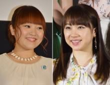 【エンタがビタミン♪】モー娘。石田亜佑美が柳原可奈子の結婚を祝福 「みんなでワーッとなりました」