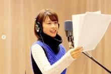 【エンタがビタミン♪】加藤綾子『あ、安部礼司』でラジオドラマに出演「私も挑戦して頑張りましたよー」