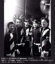 【エンタがビタミン♪】ケラリーノ・サンドロヴィッチ、東京都「こどもの城」再活用の方向に「やったぁぁ!!」
