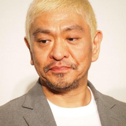 """【エンタがビタミン♪】松本人志、ネットニュースの""""松本""""だらけに「なんかくれ~」"""