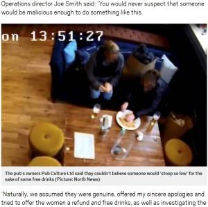 【海外発!Breaking News】「ピザに髪の毛が入っていた」 苦情を言った客の呆れた姿が監視カメラに(英)<動画あり>