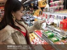 【エンタがビタミン♪】森咲智美「露出狂な彼女とPAでお土産選んでるなう」なシチュエーションに反響