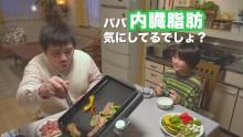 """優しい息子のありがた迷惑な""""珍""""発明で、食卓がカオスに! 「ふつうに食べたい!」と父親嘆く<動画あり>"""