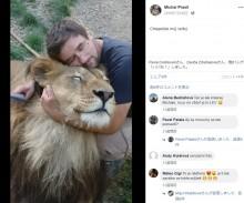 【海外発!Breaking News】ライオンの檻で死亡した飼い主 その後警察が2頭を射殺(チェコ)