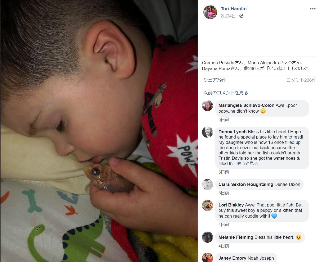 大好きな金魚を抱いて寝てしまった男児(画像は『Tori Hamlin 2019年2月24日付Facebook「YALL, I CANNOT MAKE THIS STUFF UP!!」』のスクリーンショット)
