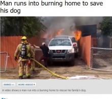 【海外発!Breaking News】愛犬を救うため、燃え盛る家の中へ駆け込んだ飼い主(米)<動画あり>
