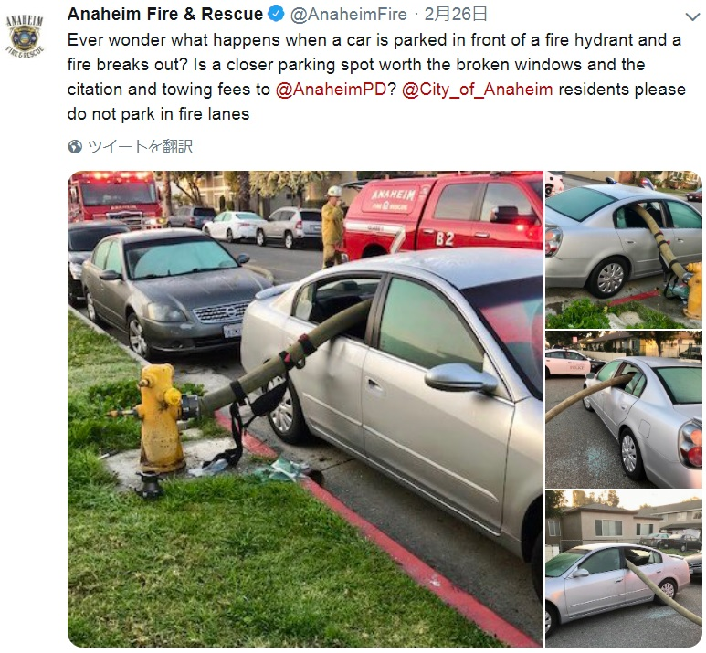 消防士によって窓を割られ、消火ホースが通された車(画像は『Anaheim Fire & Rescue 2019年2月27日付Twitter「Ever wonder what happens when a car is parked in front of a fire hydrant and a fire breaks out?」』のスクリーンショット)