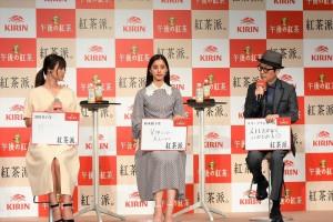 「紅茶派。」宣言をした深田恭子、新木優子、リリー・フランキー