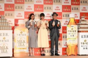『キリン 午後の紅茶』新TVCM発表会にて、深田恭子、新木優子、リリー・フランキー
