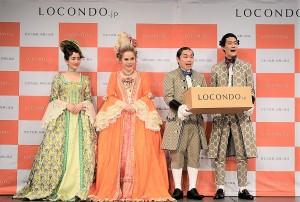 ロコンド新CMに出演している4人 デヴィ夫人、辻本舞、霜降り明星