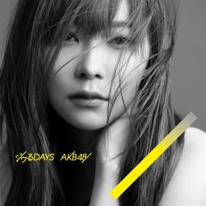 【エンタがビタミン♪】指原莉乃がAKB48『ジワるDAYS』初披露、卒業ソングにファン感慨「うるうるしたよ」