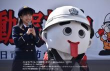 【エンタがビタミン♪】SKE48斉藤真木子「一日消防長」に、消防団員姿のこにゅうどうくんとコラボ
