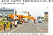 【海外発!Breaking News】バイクでクレーン車の下を通ろうとした男性がワイヤーで喉を切られ死亡(台湾)