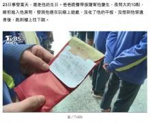 【海外発!Breaking News】パソコンを取り上げられたことを苦に男子中学生が自殺(台湾)