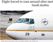 【海外発!Breaking News】空港に赤ちゃんを置き忘れた母親、搭乗機のUターンを要求(サウジアラビア)<動画あり>