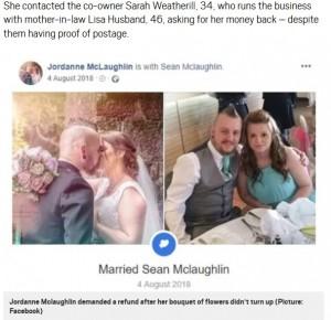 【海外発!Breaking News】「ブーケが届いていない」花束の返金を要求した花嫁、Facebook投稿で嘘がバレる(英)