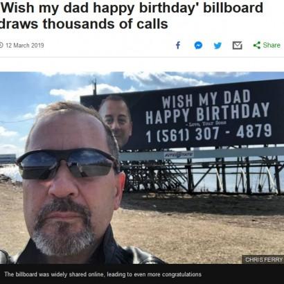 【海外発!Breaking News】巨大な看板に父の誕生祝いメッセージと電話番号を掲載、携帯に世界各地から15,000件超の祝福殺到(米)<動画あり>
