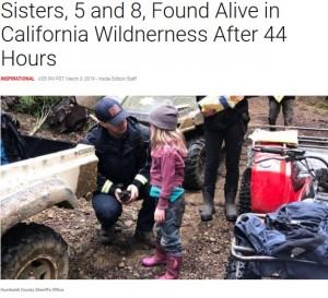 【海外発!Breaking News】森で迷った8歳と5歳の姉妹、44時間後の救出までサバイバルスキルで凌ぐ(米)