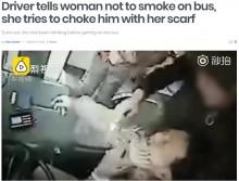 【海外発!Breaking News】バス内で喫煙を注意された女が逆上 運転手の首を絞める(中国)<動画あり>