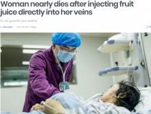【海外発!Breaking News】健康マニアの女性、20種類の果汁を自ら静脈注射し瀕死状態に(中国)