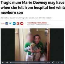 【海外発!Breaking News】授乳中に二重の悲劇 新生児が発作で死亡した母親の下敷きに(アイルランド)