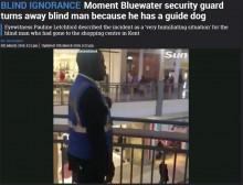 【海外発!Breaking News】盲導犬連れの視覚障害者に退去を命じたショッピングモール警備員 周りの客らが抗議(英)<動画あり>