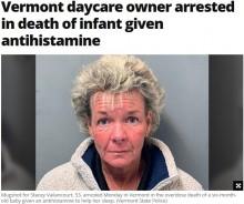 【海外発!Breaking News】生後6か月女児が保育所で抗ヒスタミン剤を過剰投与され死亡(米)
