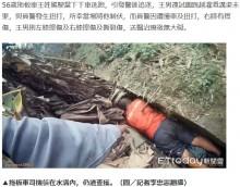【海外発!Breaking News】逃走し側溝に隠れた飲酒運転の男を逮捕(台湾)