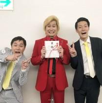 【エンタがビタミン♪】カズレーザー、霜降り明星を絶賛「彼らが天下をとらなかったら、日本のお笑いは終わり」
