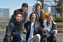 【エンタがビタミン♪】『メゾン・ド・ポリス』ロケ現場をWANIMAが激励 高畑充希&西島秀俊と記念写真