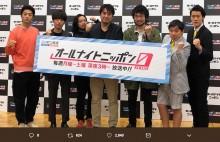 【エンタがビタミン♪】テレ東・佐久間宣行プロデューサーの『ANN』番宣 音声加工された「メディアの未来担いし者」に反響