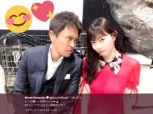 【エンタがビタミン♪】渡辺美優紀が浜田雅功から睨まれる ファンは「優しさいっぱいの怖い顔だ」