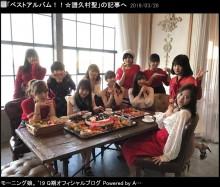 【エンタがビタミン♪】モー娘。リーダー譜久村聖、最新ベストアルバム1位に「グループとして貢献出来たかな?」