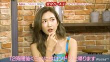 【エンタがビタミン♪】紗栄子「衝撃的でした」プロの手で大変身した女子に驚き