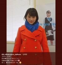 【エンタがビタミン♪】のん、岩手朝日テレビ『いいコト!』生出演前の姿にファン「三鉄カラー衣装が嬉しい」