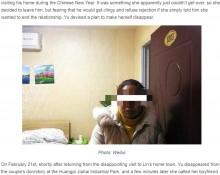 【海外発!Breaking News】「貧乏な恋人と別れたくて」誘拐殺人を偽装した女(中国)