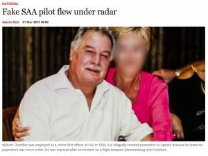 【海外発!Breaking News】偽造ライセンスで20年以上働いたパイロット 航空関係者も「なぜ気付かないのか」(南ア)
