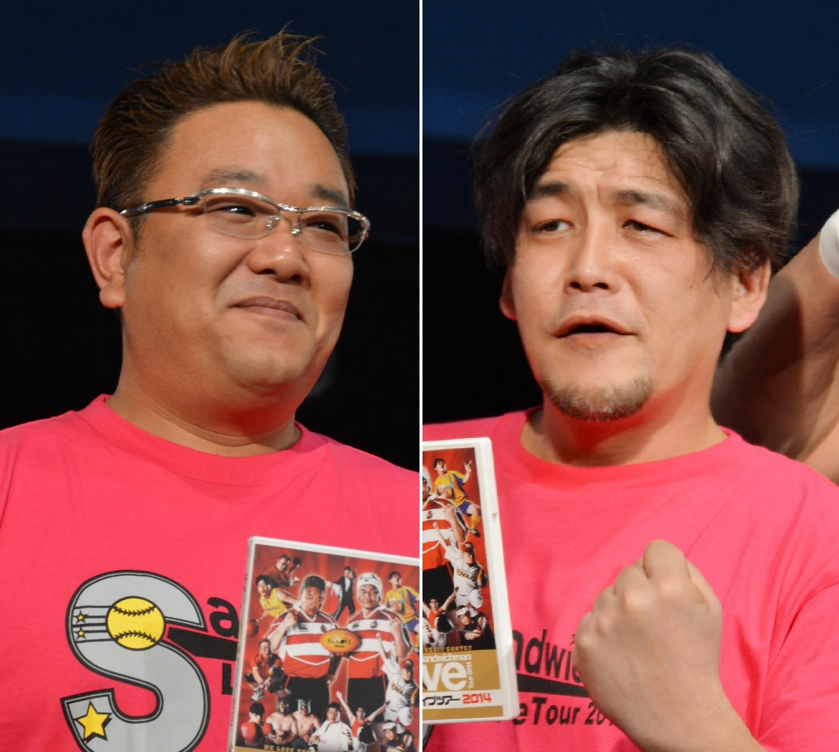 サンドウィッチマン、神戸から釜石へ画面上のボールパスに感動も