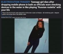 【海外発!Breaking News】14歳少女が充電中のスマホで感電死 相次ぐ悲劇に 「命を懸けたロシアンルーレットと同じ」と専門家ら警告(露)