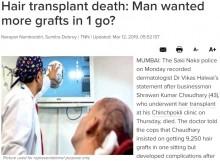 【海外発!Breaking News】毛髪移植手術を受けた男性が死亡 アナフィラキシーショックが原因か(印)