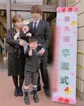【エンタがビタミン♪】辻希美、次男の卒園で「嬉しい気持ちと寂しい気持ちがぐちゃぐちゃ」