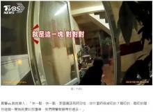 【海外発!Breaking News】餌と間違え飼い犬に指を噛み切られた女性(台湾)
